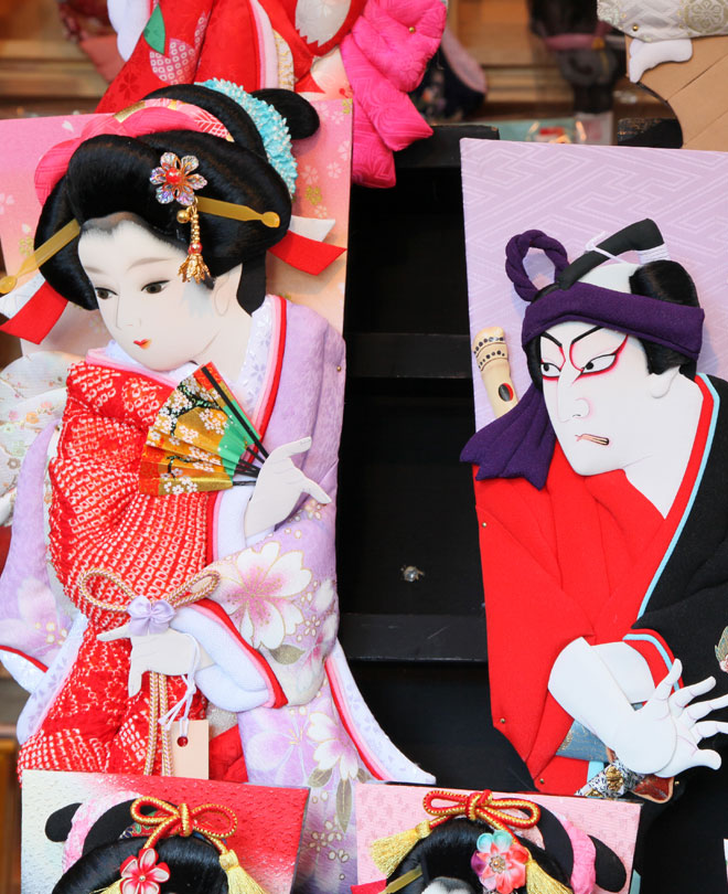 Paper geisha dolls, Japan